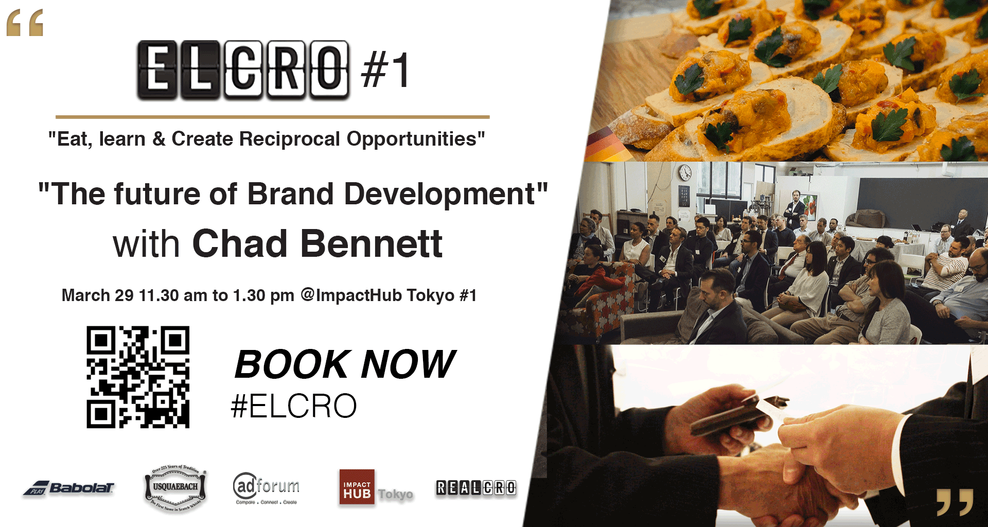 Elcro1 the future of brand development by chad bennett date forumfinder Images